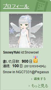 f:id:Snowowl:20120611212314p:image