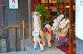 [東京][街角]乃木坂ペルー料理レストラン 2012-06-29