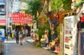 [東京][街角]原宿 2012-07-04 15:35:25