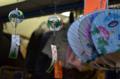 [東京][街角]江戸風鈴@根津のあんぱちや 2011-07-11