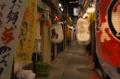 [東京][街角]有楽町 2012-06-27