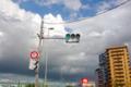 [空][雲]足立小台 2012-08-04 15:48:01