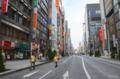 [東京]お盆で閑散としている銀座 2012-08-11 15:24:01