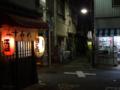 [東京][街角]根津 2012-08-24 20:13:52