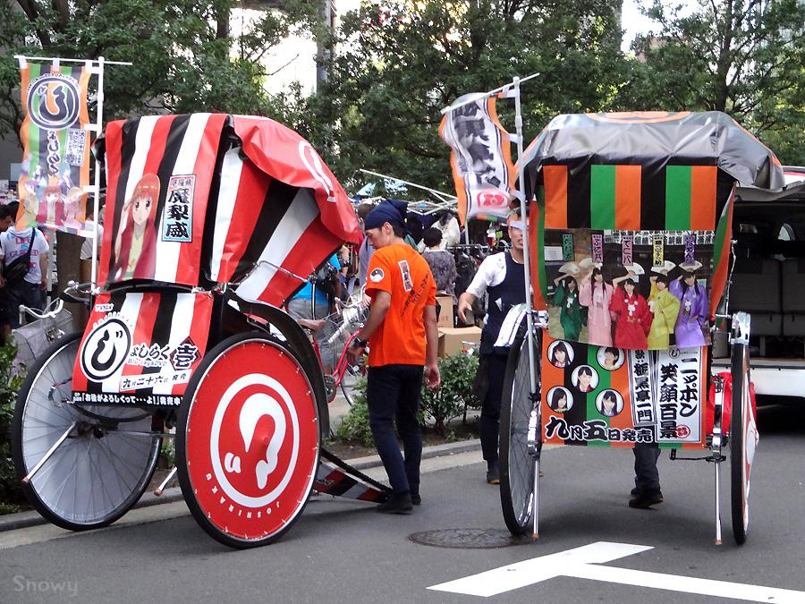 じょしらく人力車(2012-09-09)