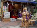[東京][祭]根津神社大祭 藍染町会御輿 2012-09-14