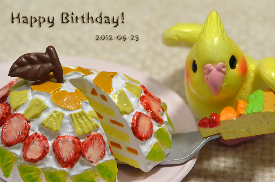 Happy birthday to id:yukinho