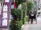 根津 2012-10-03