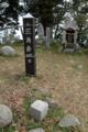 [三角点][熊本]三角岳(熊本県) 一等三角点