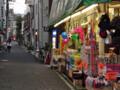 [東京][街角]根津 2012-10-25