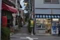 [東京][街角]根津 2012-11-05 16:33:27