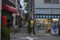 根津 2012-11-05 16:33:27