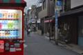 [東京][街角]根津 2012-11-05 16:31:25