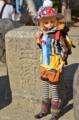 [doll][JeNnY]高尾山二等三角点とジュディ 2012-11-09