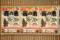 北千住駅 2012-11-20