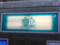 JRお茶の水駅 2012-12-07