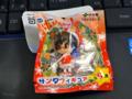[おまけ]伊藤園「お~いお茶」サンタフィギュア和ちゃん