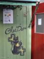 [東京][街角]千駄木 シャドール 2012-12-12