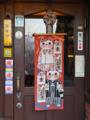 [東京][街角]谷中 2012-10-20