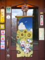 [東京][街角]谷中 2012-09-15