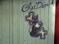 [東京][街角]Chat Dor(シャドール@千駄木) 2012-12-12