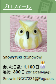 f:id:Snowowl:20121228191313p:image