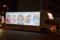 アイドルマスターレコード大賞企画賞記念アドトラック 2012-12-31 18:01:4