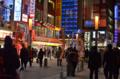 [東京][秋葉原]秋葉原駅前 2012-12-31 17:29:09