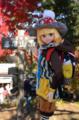 [doll][JeNnY]ジュディ@高尾山 2012-11-09