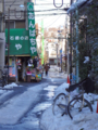 [東京][街角]根津 2012-01-15