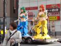 [東京][秋葉原]2013-02-01 14:40:11