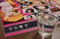 [東京][秋葉原][店]グッ鉄カフェ 2013-02-01