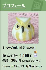 はてなハイク365日(2013-03-03)