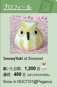 はてなハイク 1200日&400日(2013-04-07)