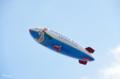 [空]アリコ飛行船 2013-05-03 13:51:34
