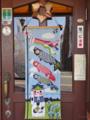 [街角]谷中 2013-03-19