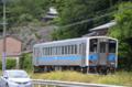 [鉄道][電車]三角線 2013-05-27