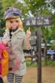 [doll][JeNnY]ジュディ@高尾山 2013-06-06