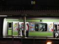 [鉄道][電車]山手線@秋葉原駅 2013-07-20 19:46