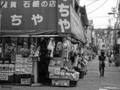 [街角]根津 2013-07-22