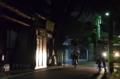 [街角]谷中 2013-08-03