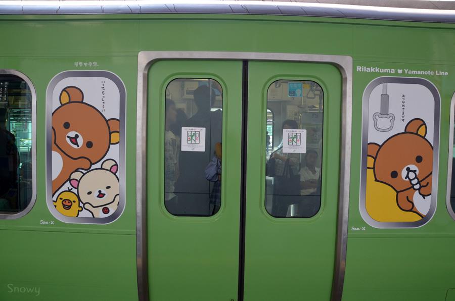 リラックマ山手線@神田駅 2013-08-03