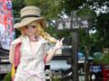 [doll][JeNnY]ジュディ@高尾山 2013-09-13
