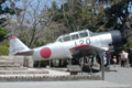 [飛行機]T-6G@知覧特攻平和会館 2004-08-27