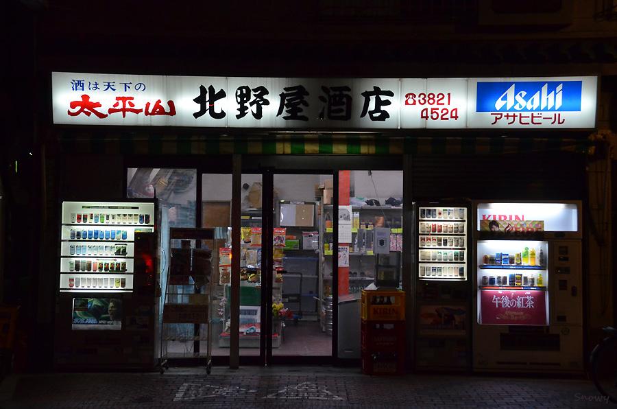 根津 2012-04-07