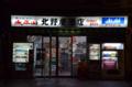[東京][街角]根津 2012-04-07