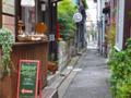 [東京][街角]根津 2012-10-03