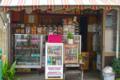 [東京][街角]根津 2011-04-30