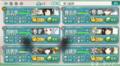 [艦これ][game]E-3 クリアメンバー