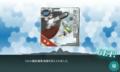 [艦これ][game]53cm艦首(酸素)魚雷